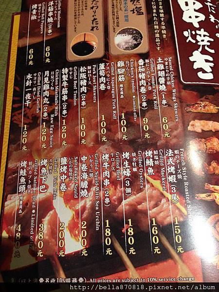 一膳鰻魚16.jpg