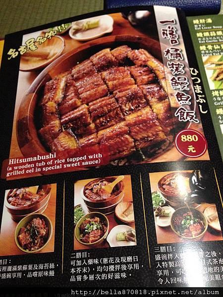 一膳鰻魚15.jpg