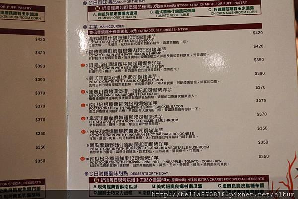 南瓜屋魔女露露廚房30.jpg