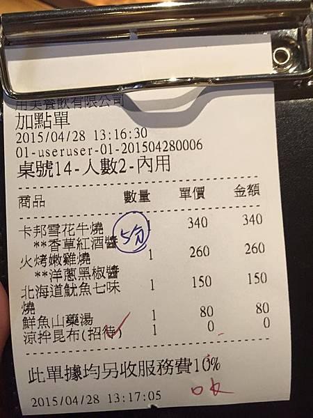 Youbi 土鍋28.jpg