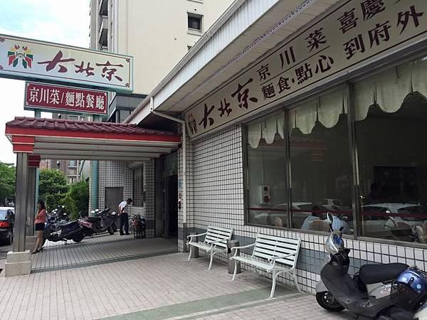 大北京3.jpg