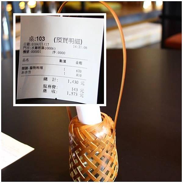 水舞稻葉40.jpg