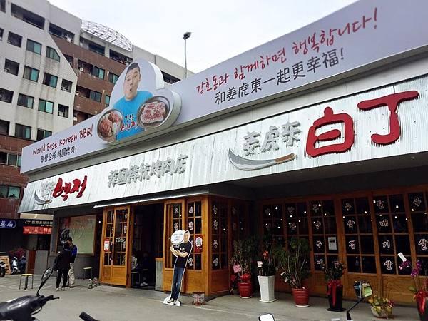 姜東虎3.jpg