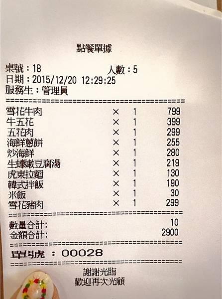 姜東虎48.jpg