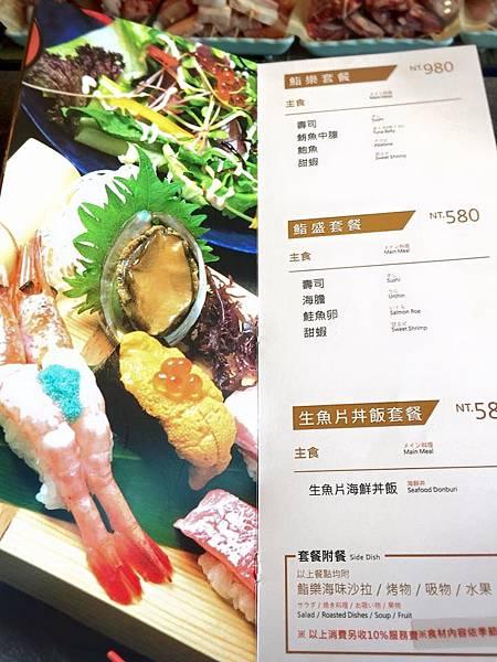 海鮮市場24.jpg
