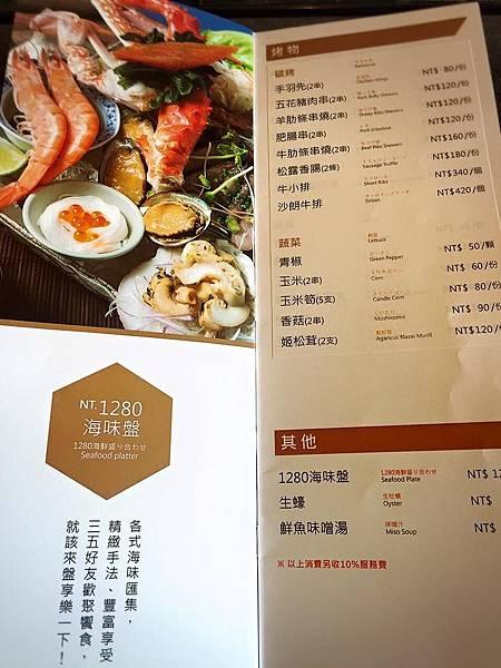 海鮮市場27.jpg