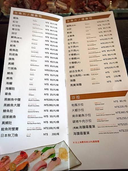 海鮮市場28.jpg