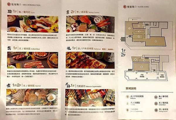 海鮮市場45.jpg