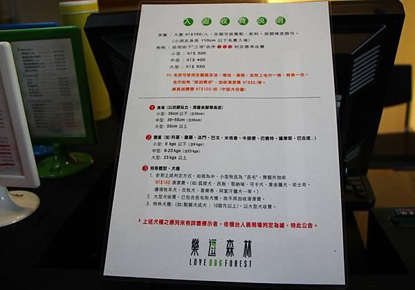 樂逗餐廳4.jpg