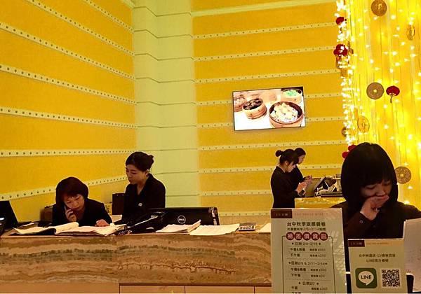 林酒店8.jpg