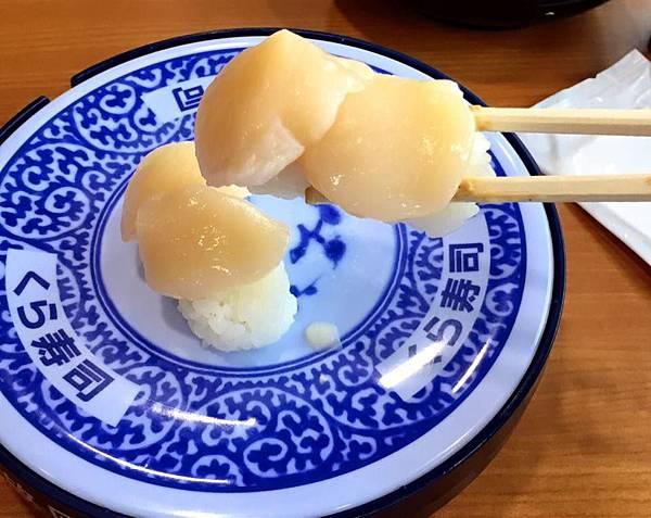 藏壽司20-1.jpg