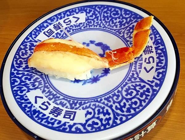 藏壽司26.jpg