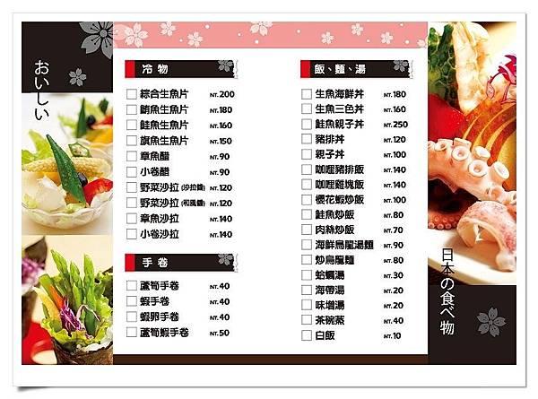 花山椒11.jpg