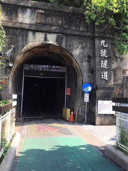 后豐鐵馬道6.jpg