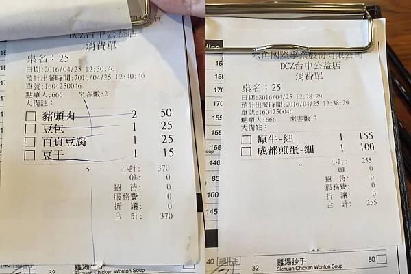 段純貞牛肉麵13.jpg