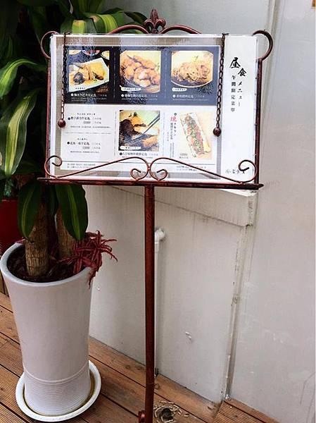 澄意食堂3.jpg