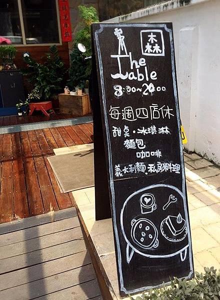 森製果6.jpg