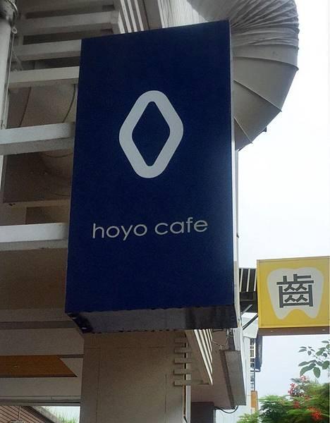 Hoyo 早午餐4.jpg
