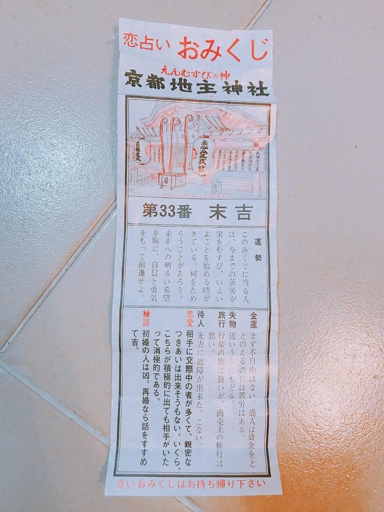 IMG_3542.JPG
