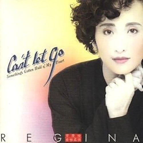 Regina-Tsang_1998.jpg