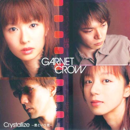 Garent-Crow_2012.jpg