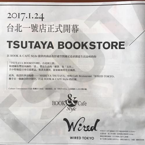 2017.01.11.jpg