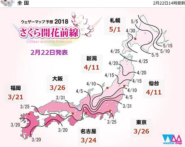 櫻花前線.jpg