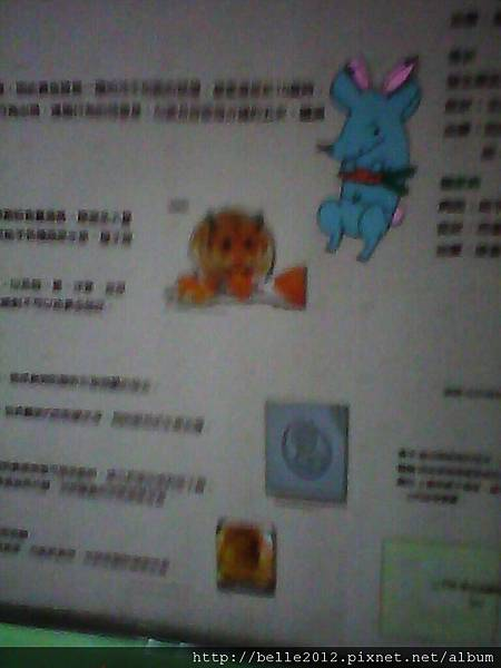 image20110603_124946.jpg
