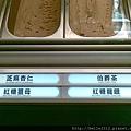 20120318(017)