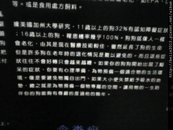 image20110603_123701.jpg