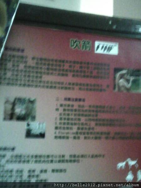 image20110603_124816.jpg