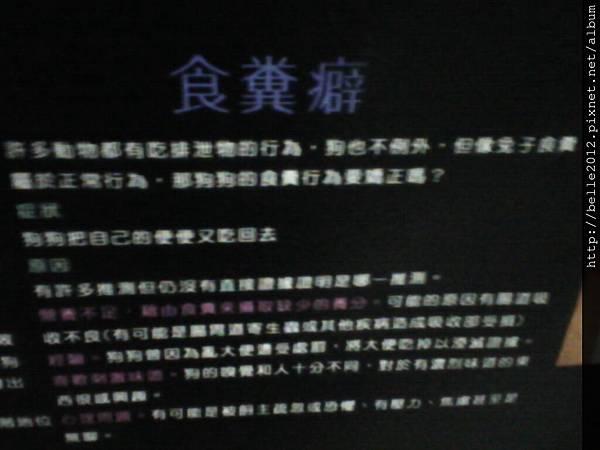 image20110603_123240.jpg