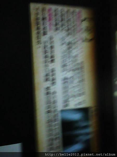 image20110603_123350.jpg