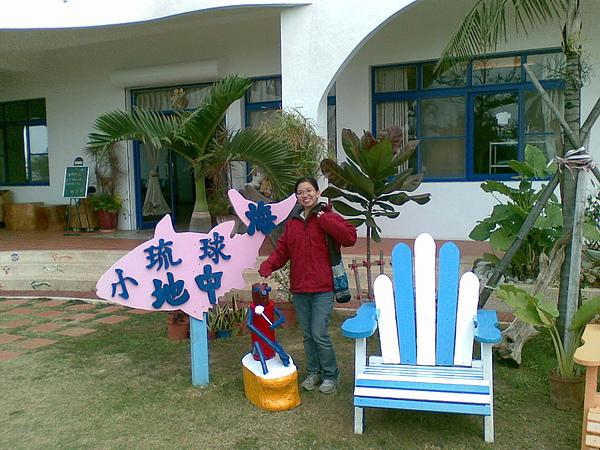 20110101(005).jpg