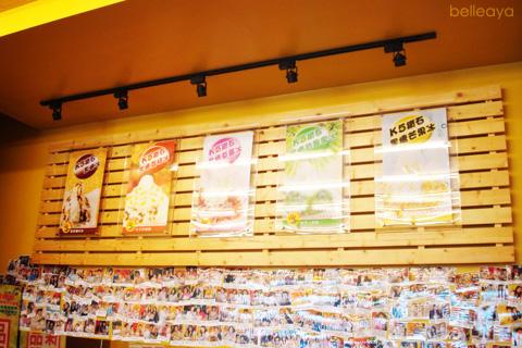 [台中] K5樂活冰品館