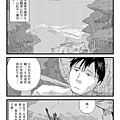 山上的男人 01