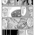 夢壽司 02