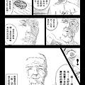 夢壽司 03