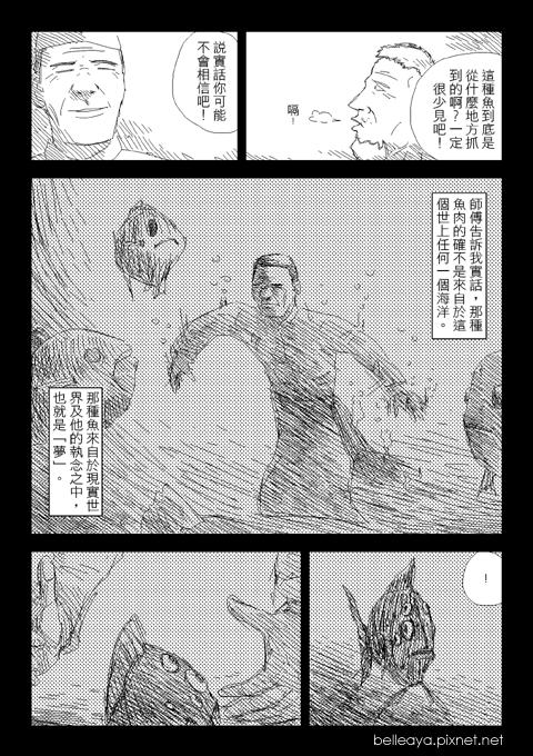 夢壽司 04