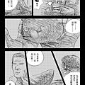 夢壽司 05
