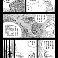 夢壽司 06