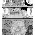 夢壽司 07