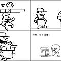 Mario & mushroom