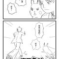 寶貝魔球SP1-跨年特別編1.png