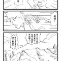 寶貝魔球SP1-跨年特別編4.png
