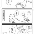 寶貝魔球SP1-跨年特別編5.png