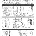 寶貝魔球SP1-跨年特別編6.png