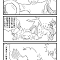 寶貝魔球SP1-跨年特別編7.png