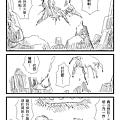 寶貝魔球SP1-跨年特別編8.png