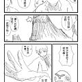 寶貝魔球SP1-跨年特別編9.png